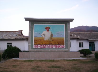 NK_agriculture
