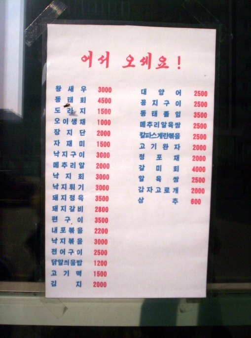 Pricelist - Foodstall in Changgwang Street
