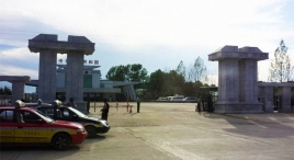 Rason Customs Gate