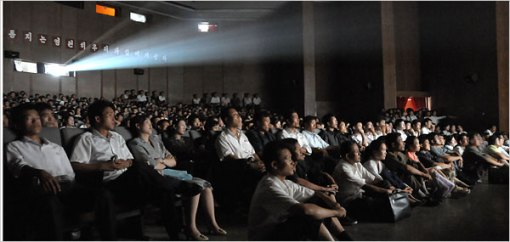 The Pyongyang International Cinema House was packed for screenings at North Korea's film festival in September 2008.