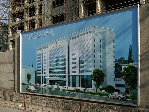 py-taedonggang-htl-project-2008