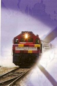 NK-SK Train