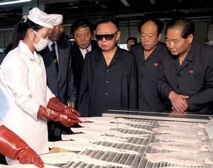 KJI_seafood factory