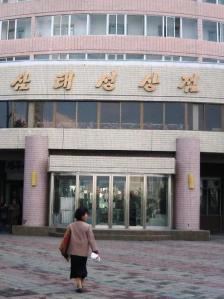 NK Samtaesong restaurant-entrance
