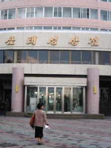 NK Samtaesong restaurant-entrance