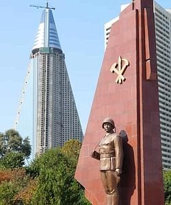Ryugyong_memorial