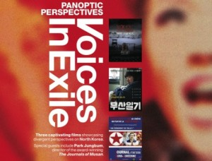 voices-in-exile-poster_small