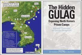 NK GULAG
