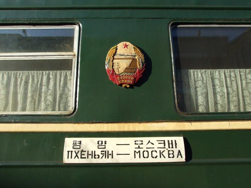 Pyongyang-Moscow